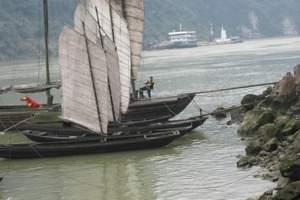 八点半、十点半宜昌东站到三峡人家、豪华两坝一峡两日游