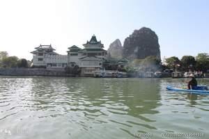 西安到广西桂林双飞五日游|花儿与少年|广西桂林五日旅游攻略