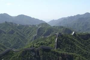 北京特惠 洛阳到北京双卧五日游 含长城 天坛 故宫 颐和园