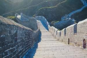 青岛到北京旅游要花多少钱 北京单高单飞四日游