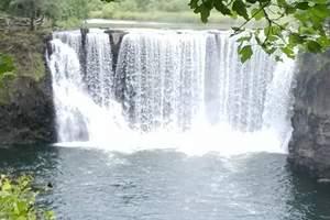 哈尔滨出发到镜泊湖、镜泊峡谷纯玩两日游/镜泊湖游湖半湖、全湖