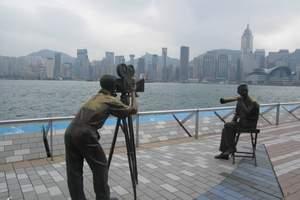 宁波出发去到香港海洋公园澳门5日游 宁波去到香港澳门旅游团购