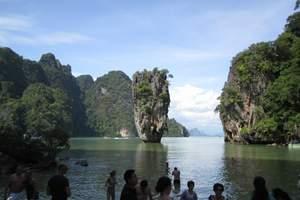 泰国包机6日游_大连直飞泰国6日游_泰国旅游价格