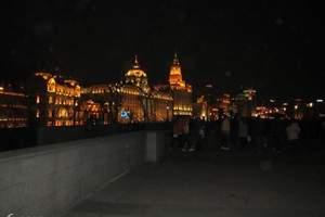 杭州西湖+乌镇西栅夜景+千岛湖+上海三日游住如家特价优惠线路