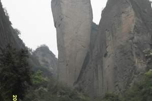 湖南莨山辣椒峰