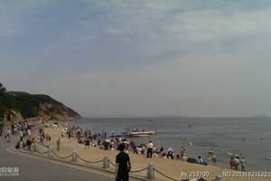 乌鲁木齐出发到北京、大连、青岛、泰山、曲阜海陆空单飞十三日