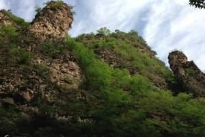 淄博地接 淄博元通旅游 原山、开元溶洞一日游