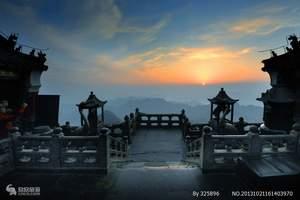 武汉到(恩施+神农架+三峡+武当山)品质6日游  湖北全景游