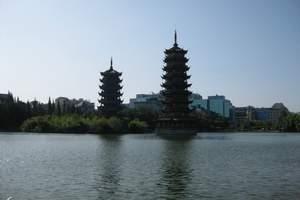 长春去桂林旅游长沙、韶山、张家界、桂林、阳朔、漓江双飞8日游
