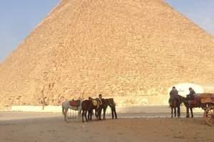 埃及旅游推荐|埃及8日全心之旅、五星住宿、北京直飞开罗