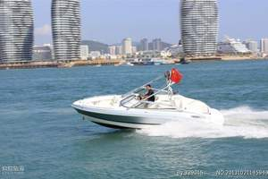 精选美国塞班岛自助游(6天5晚) 暑假武汉到美国旅游费用