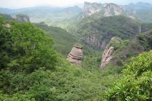 云霄将军山、革命胜地乌山、红树林国家级自然保护区2日游