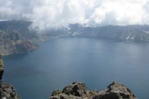 成都-西昌泸沽湖-泸山邛海 超值特惠 双动六日游