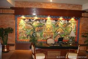 青岛到西藏旅游 拉萨、布达拉宫、林芝、大峡谷 双卧十一日游