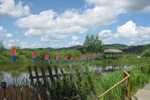 哈尔滨到杜蒙旅游 杜尔伯特草原湿地旅游 寿山度假村2日游线路