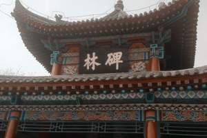 青岛去山西游_五台山、平遥古城乔家大院双卧五日游