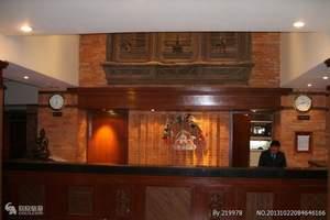 青岛到西藏旅游_成都+拉萨+林芝+纳木错 四飞七日游