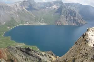 太原到东北旅游长春_吉林、长白山、镜泊湖、 哈尔滨双卧7日游