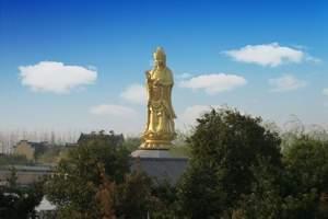 长沙到普陀山旅游,普陀山、杭州西湖、水乡乌镇双飞五日游