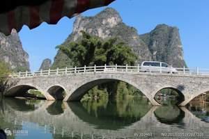大连到桂林旅游攻略_6月一起去看桂林山水美景吧_桂林6日游