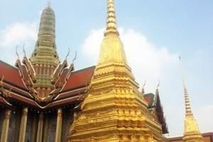 大连到泰国旅游报价【泰国曼谷、芭堤雅、沙美岛6日直飞之旅】