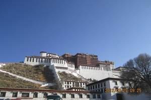 桂林到成都西藏拉萨林芝四飞七日之旅【3月报价】【康辉品质】