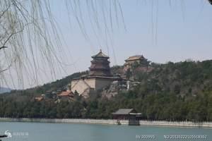 西安出发去首都北京旅游 圆梦奥运首都北京双卧(火车硬卧)七日