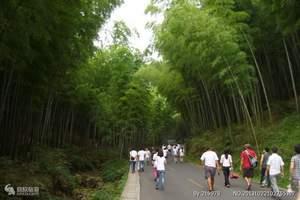 【青岛去苏杭游】青岛去苏杭+双水乡乌镇、西塘大巴热门三日游
