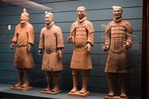 长沙到西安旅游线路,西安兵马俑、华清池双飞3日游(纯玩团)
