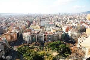 北京到西班牙马德里、巴塞罗那、米哈斯、葡萄牙罗卡角12日旅游