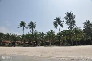 北京旅游签证去帕劳 太平洋 神秘岛国  休闲 5日游 自由行