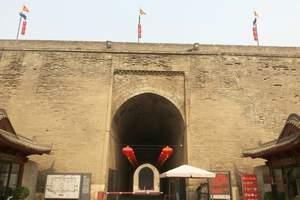 青岛到西安旅游_去西安贵妃池、五间厅、西岳华山、西峰等5日游
