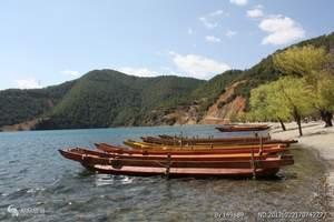 最近天气适合去泸沽湖旅游吗 大理、丽江、泸沽湖6天游
