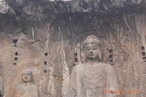 洛阳花会两日游【龙门石窟+白马寺+关林庙】