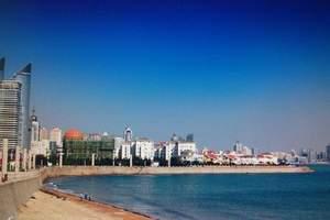 青岛最美一票通,让您花最少的钱,玩遍青岛最著名的景点