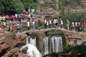 山东旅游|广州出发河南少林寺、云台山高铁6天尝鲜团