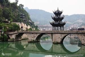 黄果树、西江、荔波、镇远古城、青龙洞6日游(10人小包团)