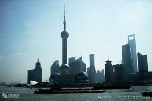 a南京出发南京、苏州、杭州、上海四日游【旅游门票六折】
