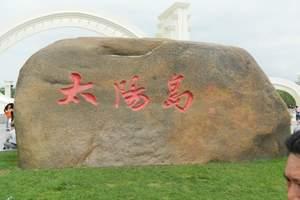 哈尔滨市内风光1日游-哈尔滨推荐景点-魅力东北游