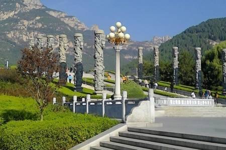 乌鲁木齐出发到山东泰山旅游|新疆到济南泰山曲阜5日游多少钱