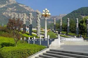 乌鲁木齐出发到山东泰山旅游|新疆到济南泰山曲阜5日游