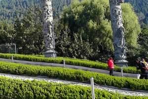 湖南郴州到泰山多长时间|郴州到山东泰山曲阜济南旅游|泰山宾馆