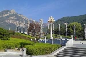 吉林长春到泰山曲阜济南旅游|吉林到山东泰山5日旅游线路价格