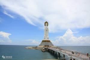 长春到海南三亚旅游-三亚双飞6日游 海景盛宴 中端团