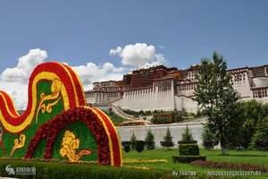 合肥出发到西藏旅游 西藏四飞六日游
