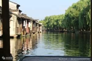 去上海迪士尼游玩价格_苏沪杭尊享高铁往返五日游_北京出发前往