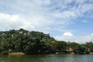 重庆到斯里兰卡双飞7日旅游 科伦坡康提狮子岩议会大厦香料之国