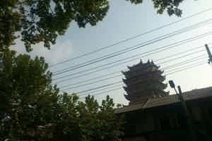武汉市区精华一日游 武汉一日游