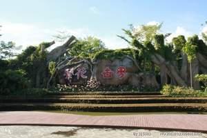 春节海南旅游|济南直飞海口三亚6日游|一价全含