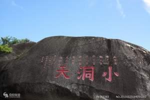 青岛去海南旅游_去海南天涯海角,南山佛教,分界洲岛等6天游